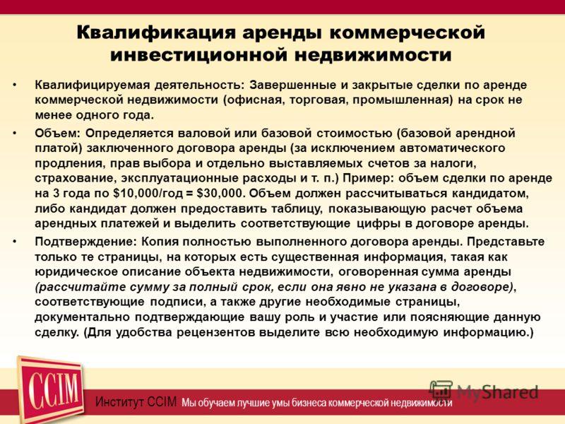 Официальный сайт Новолипецкого Металлургического Комбината
