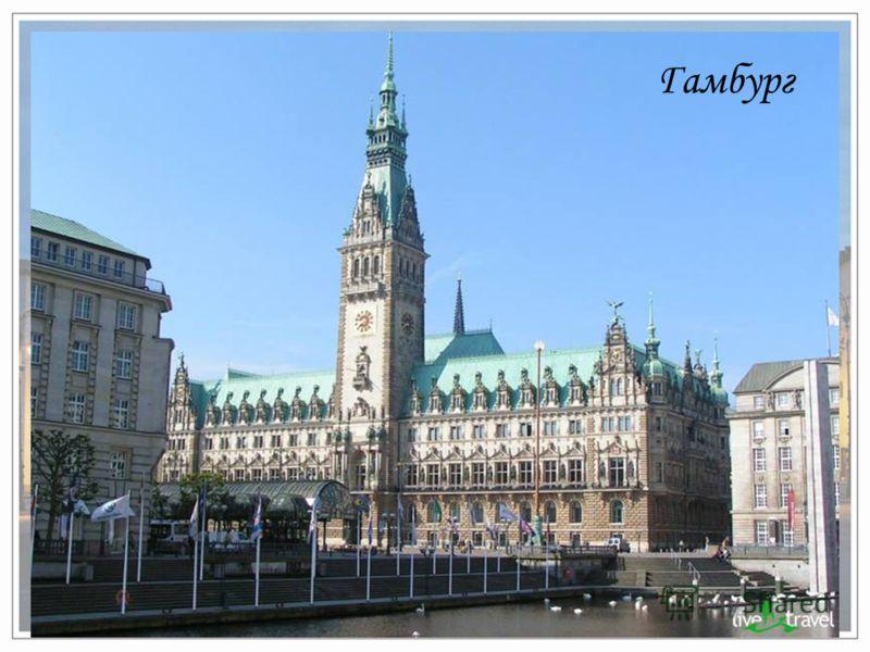 Федеративное устройство Федеративная Республика Германия состоит из 16 федеральных земель. Ее население: около 80 млн. человек. Государственный язык: немецкий. Глава государства: президент. Самые крупные города: Гамбург, Мюнхен, Бремен, Франкфурт-на-