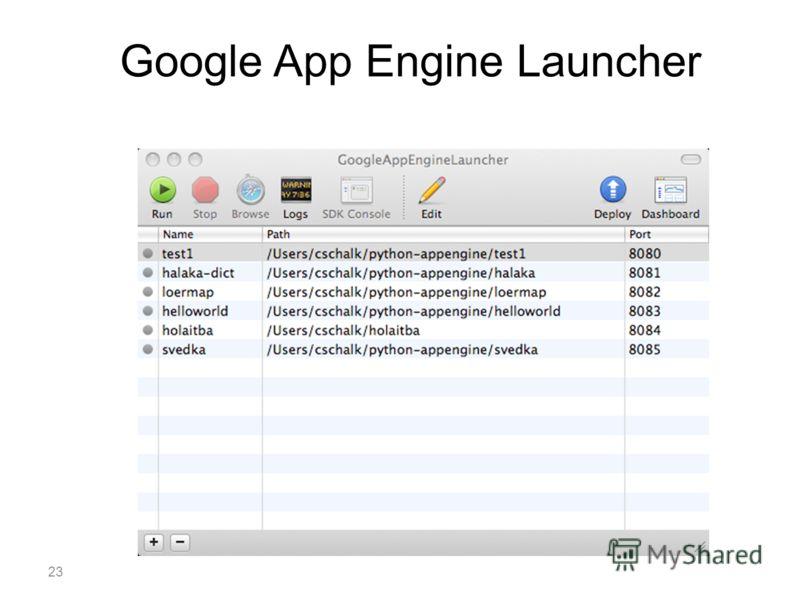 23 Google App Engine Launcher