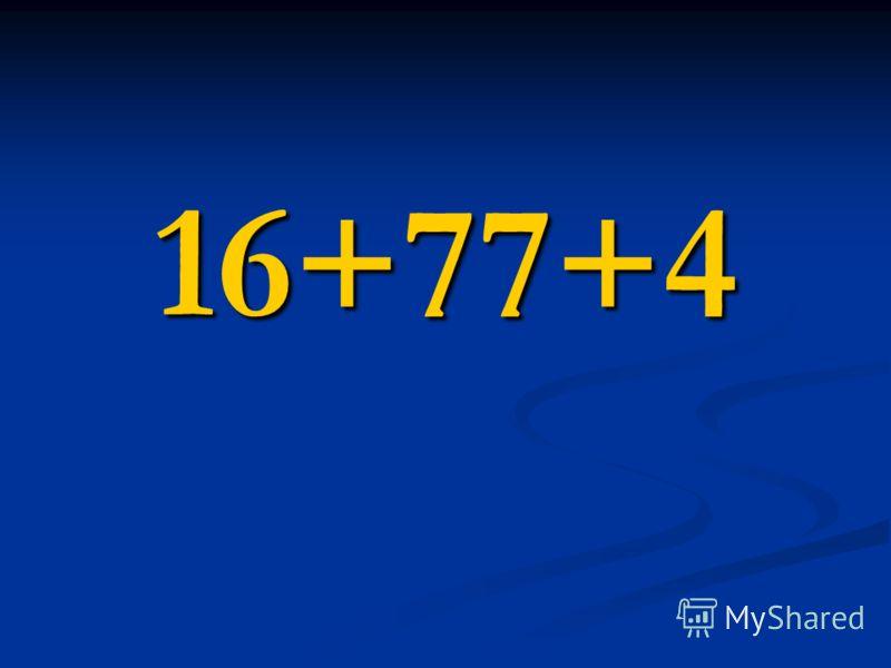 16+77+4
