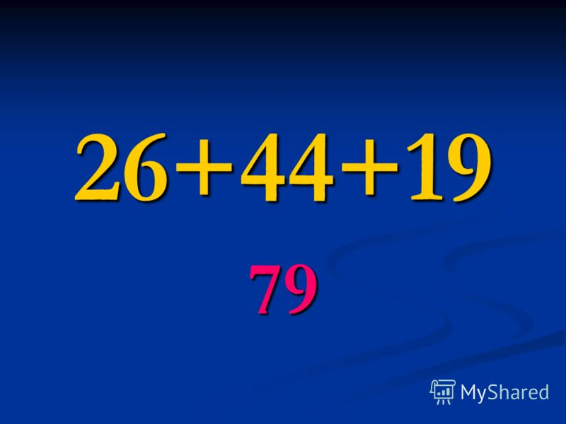 26+44+19 79