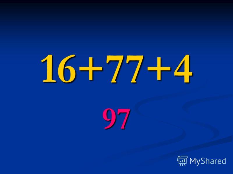 16+77+4 97