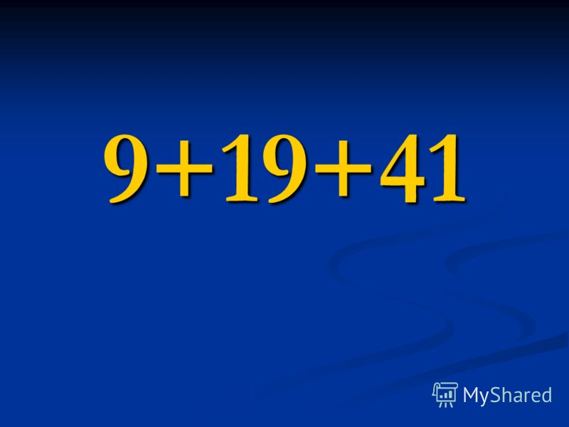 9+19+41