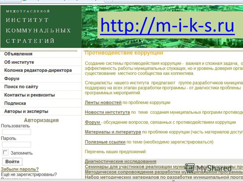 www.4cs.ru Expert http://m-i-k-s.ru
