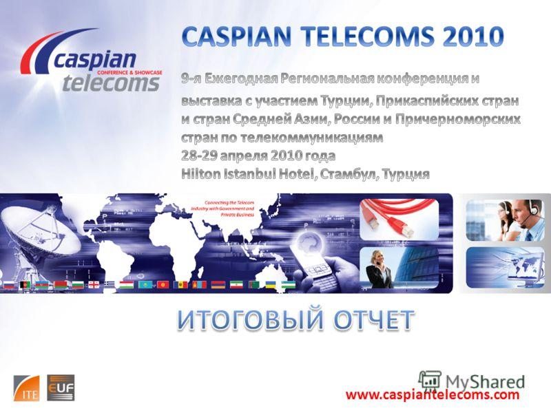 www.caspiantelecoms.com