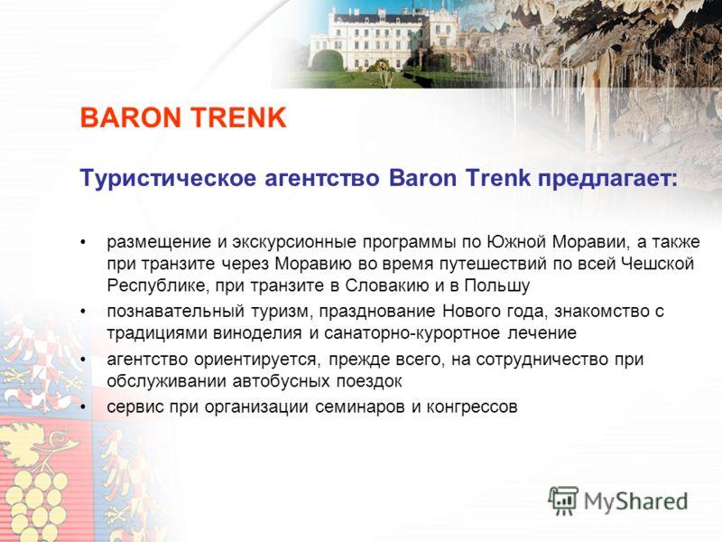 BARON TRENK Туристическое агентство Baron Trenk предлагает: размещение и экскурсионные программы по Южной Моравии, а также при транзите через Моравию во время путешествий по всей Чешской Республике, при транзите в Словакию и в Польшу познавательный т