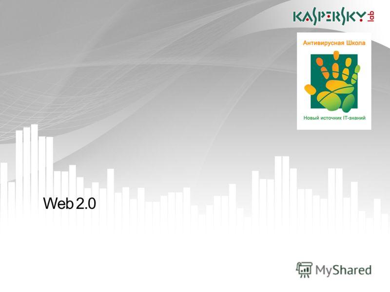 23.04.2010 Москва Web 2.0