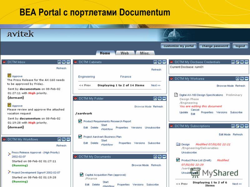 36 BEA Portal с портлетами Documentum