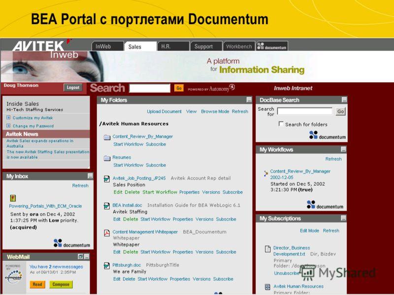 37 BEA Portal с портлетами Documentum