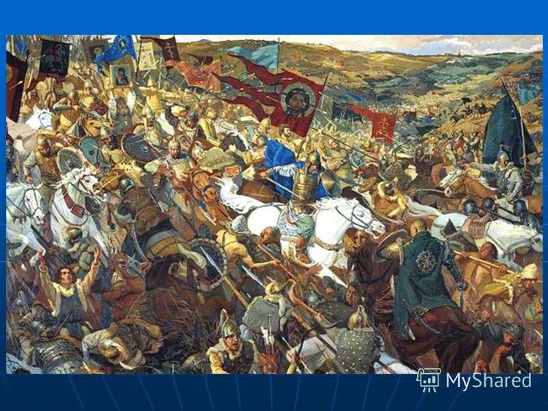 1)Во время Куликовской битвы русским в сражении помогли…овраги. Конечно они определили всего один эпизод победного сражения. Напомним: в Куликовской битве на Дону в 1380г. Сошлись войска монголо-татарского правителя Золотой Орды Мамая и великого моск