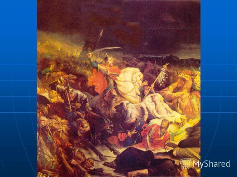 2.) Вот ещё один эпизод Куликовской битвы. Передовой полк русских должен был принять на себя главный удар врага. Предводитель войска русского- князь Дмитрий- хорошо продумал вооружение и тактику ведения боя воинами этого полка. Несколько рядов воинов