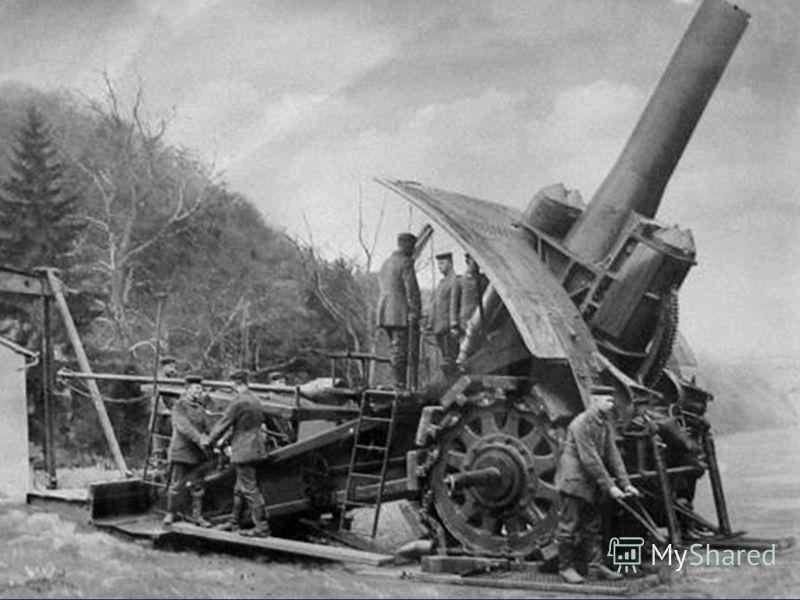 3.)В Первую мировую войну немцы,стреляя по Парижу с расстояния 120 км. из длинноствольной пушки под названием «Большая Берта», устанавливали ствол орудия не под углом в 45градусов, что, как принято считать, обеспечивает максимальную дальность полёта,