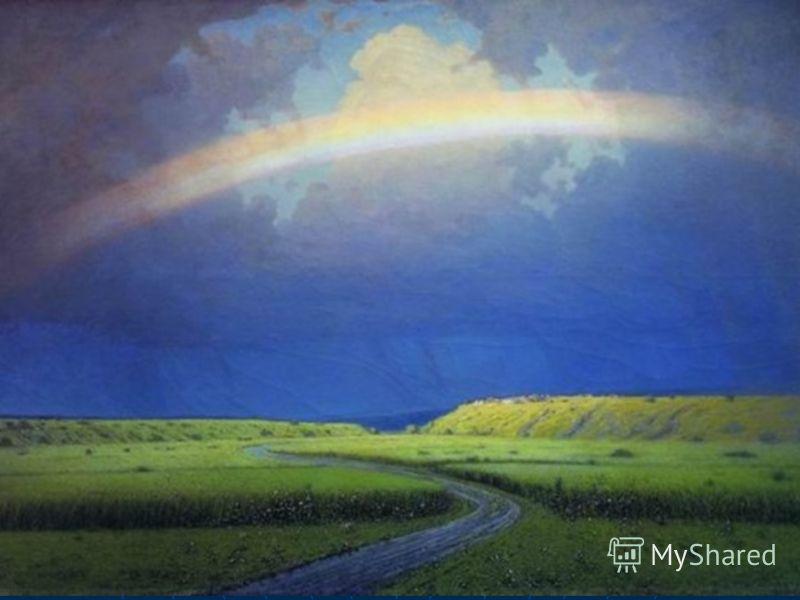 « Радуга» Английскому физику И. Ньютону посредством трёхгранной стеклянной призмы удалось разложить белый свет на составляющие. Какие цвета и сколько он выделил? Английскому физику И. Ньютону посредством трёхгранной стеклянной призмы удалось разложит