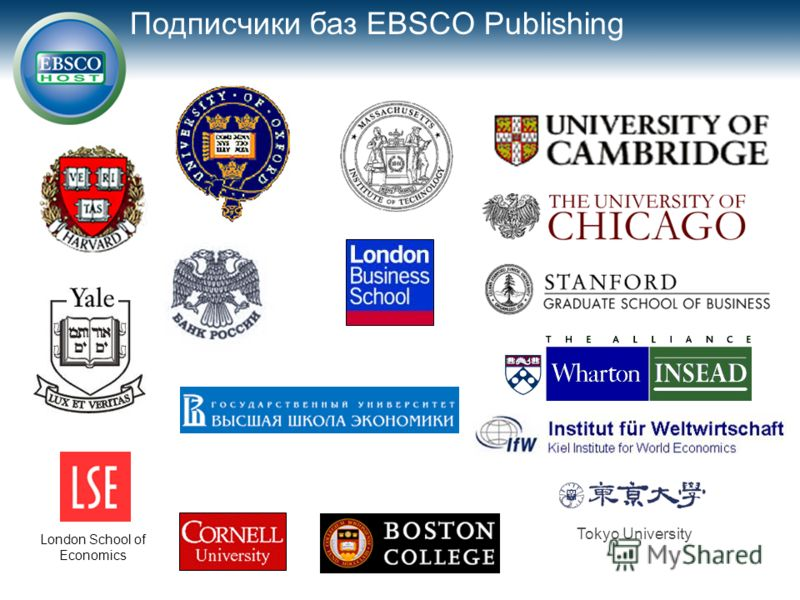Tokyo University London School of Economics Подписчики баз EBSCO Publishing