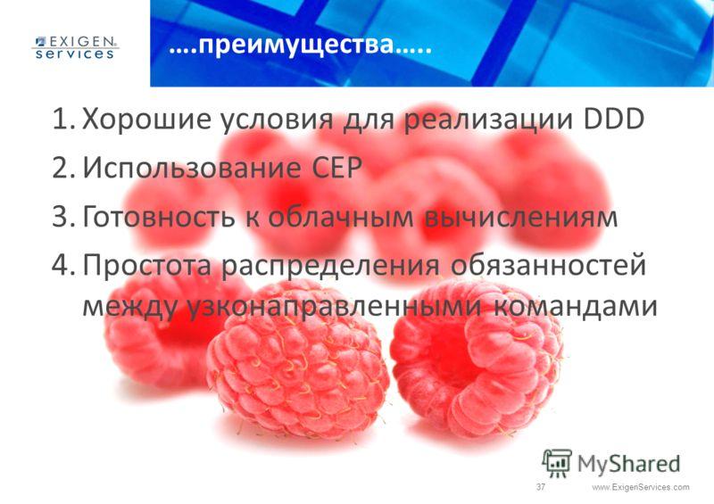37 www.ExigenServices.com ….преимущества….. 1.Хорошие условия для реализации DDD 2.Использование CEP 3.Готовность к облачным вычислениям 4.Простота распределения обязанностей между узконаправленными командами