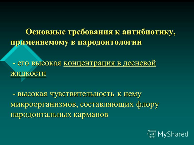 Тирокальцитонин фото