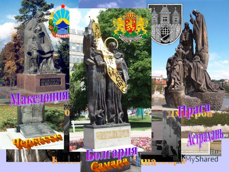 Успенский собор в Дмитрове Белгород Мурманск