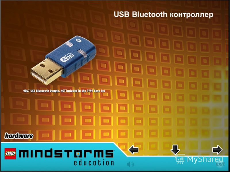 USB Bluetooth контроллер