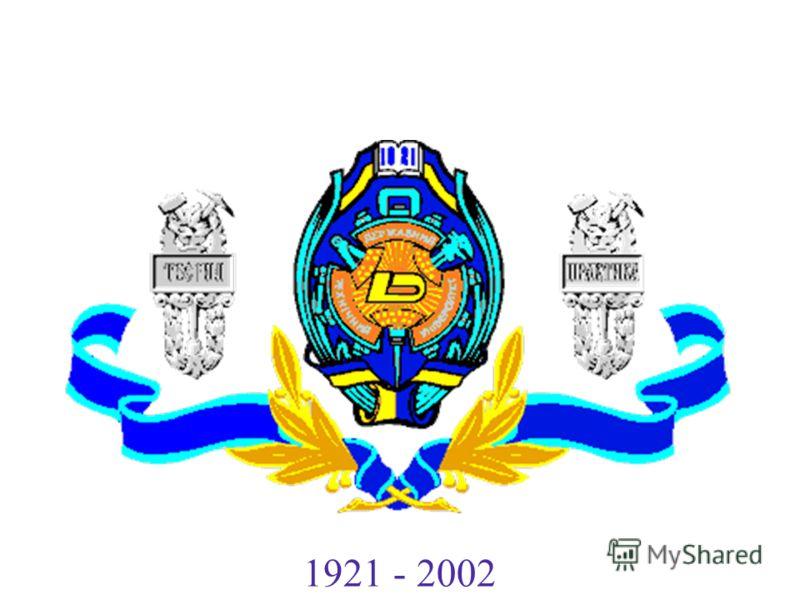 2 1921 - 2002