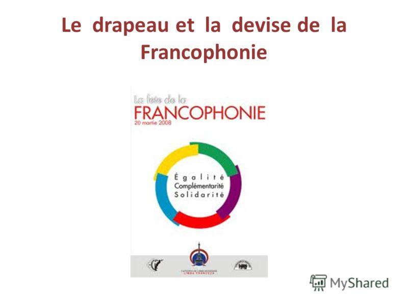 Le drapeau et la devise de la Francophonie
