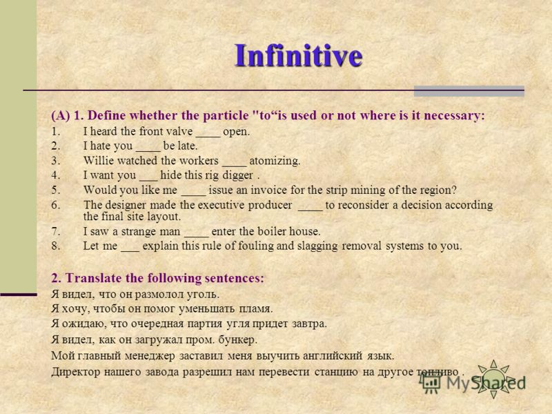 Infinitive (A) 1. Define whether the particle