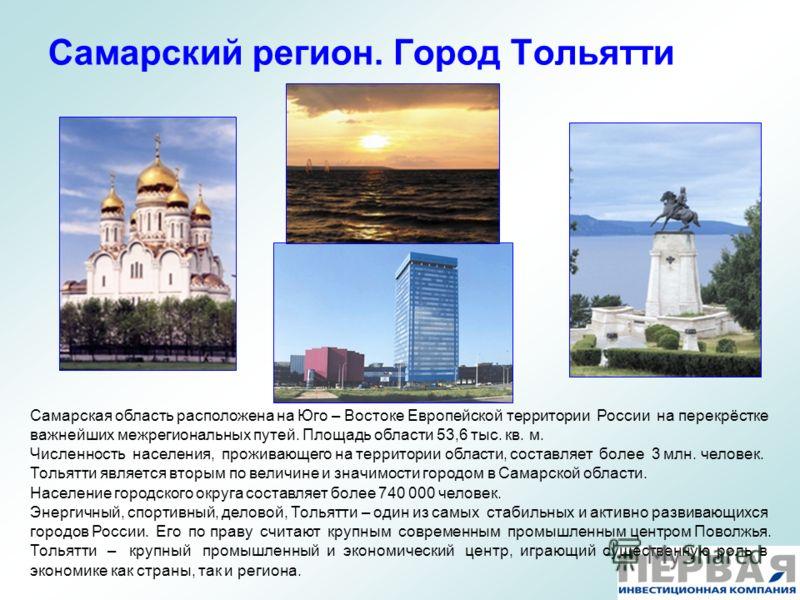 Детская поликлиника октябрьского района мурманск