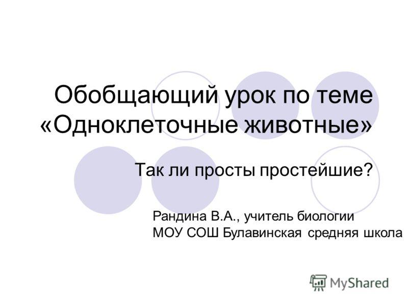 ЗППП ИППП половые заболевания  izpppru