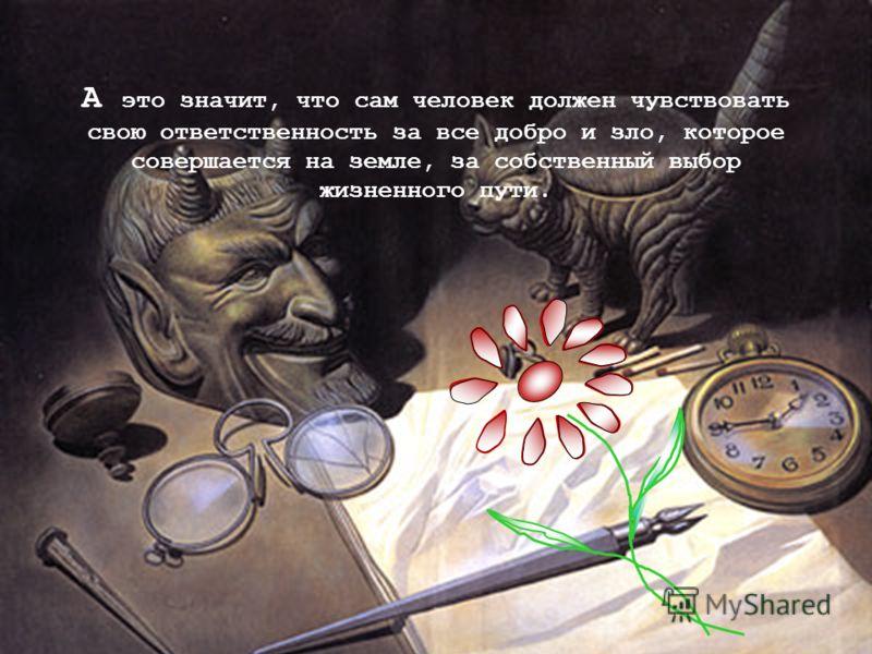 Произошло несколько арестов. В числе других задержанными на короткое время оказались: в Ленинграде граждане Вольман и Вольнер, в Саратове, Киеве и Харькове трое Володиных, в Казани Волох, а в Пензе, и уж совершенно неизвестно почему, кандидат химичес