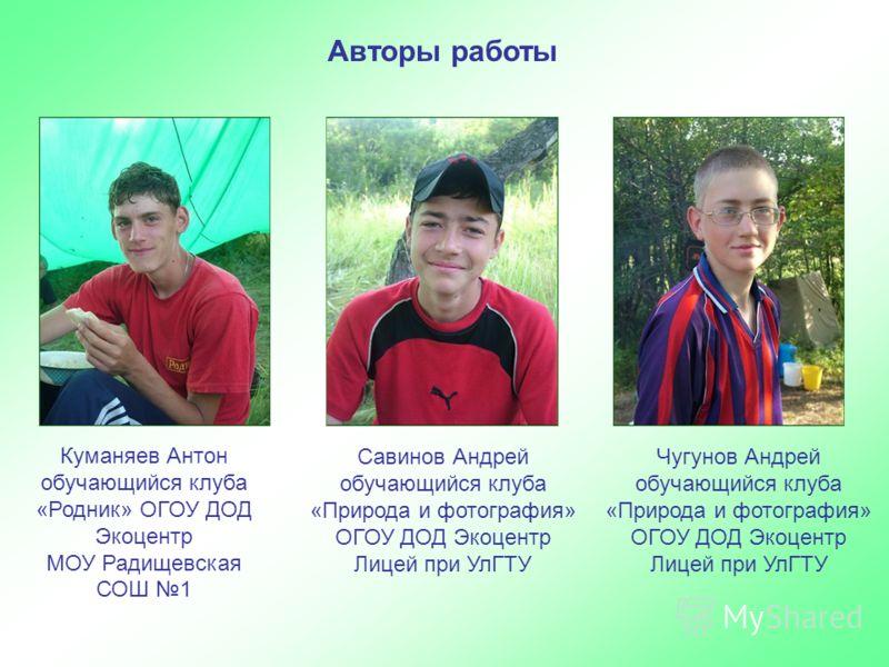 Экология лесной сони dryomys nitedula в