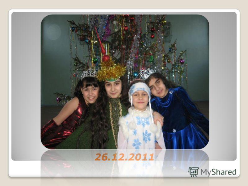 26.12.2011