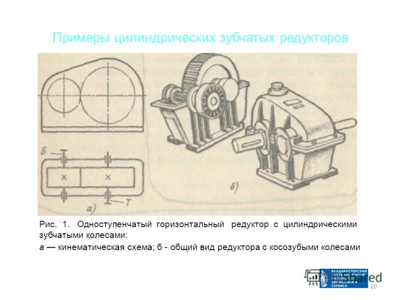 slide_20.jpg