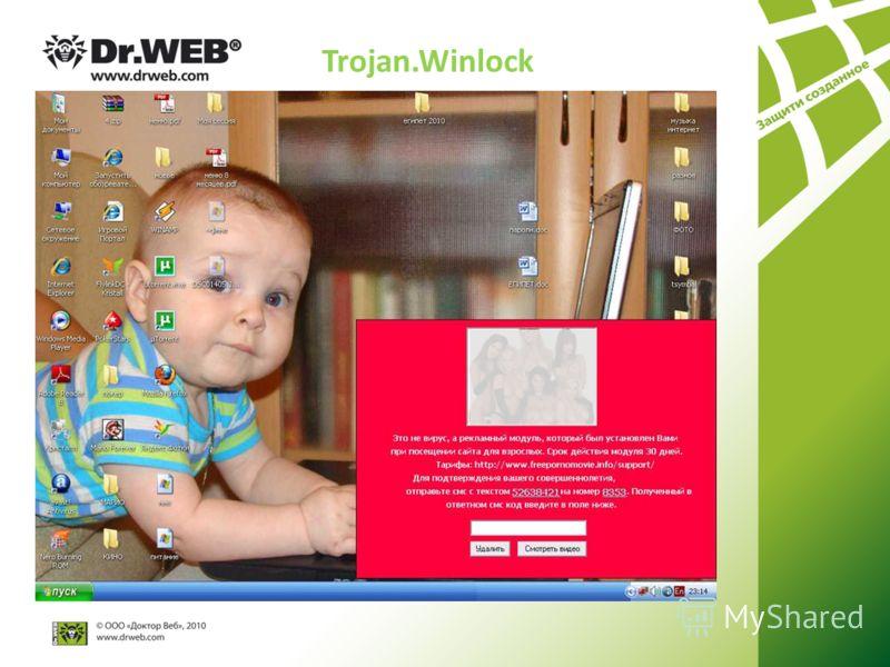 Trojan.Winlock