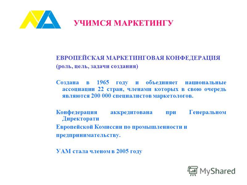 Знакомство с зарубежной практикой – Проблемы как украинских выпускников так и молодых специалистов в других странах весьма схожи.