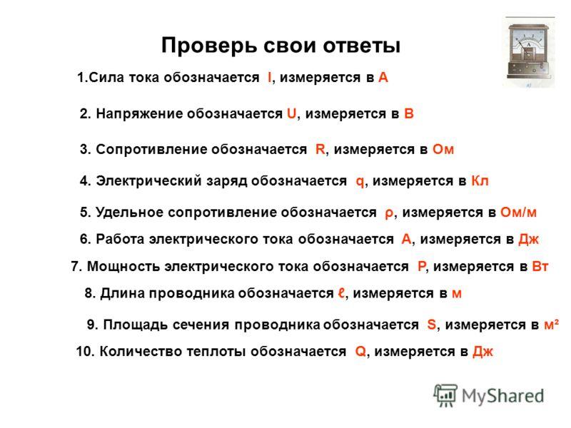 кдр по математике 10 класс февраль 2013 варианты и ответы