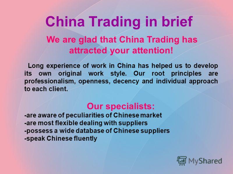 Структура нашей компании Головной офис в Китае (г.Гуанчжоу) -Руководство компании -Импортно-экспортный отдел -Отдел контроля качества -Логистический отдел -Юридический отдел Офис в России (г.Москва) -Представительский отдел (по поиску и работе с клие