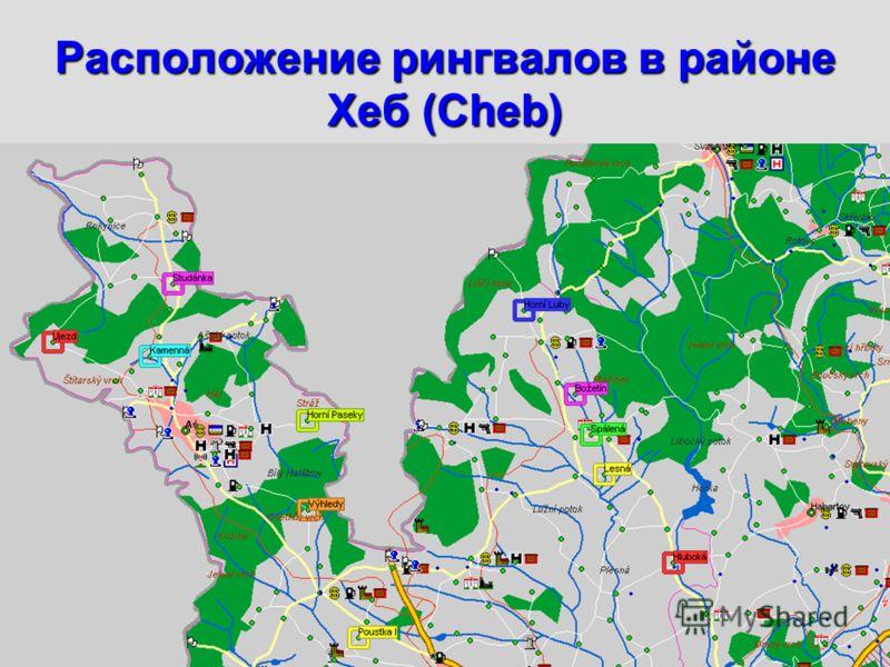 Расположение рингвалов в районе Хеб (Cheb)
