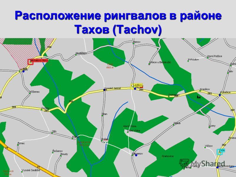 Расположение рингвалов в районе Тахов (Tachov)