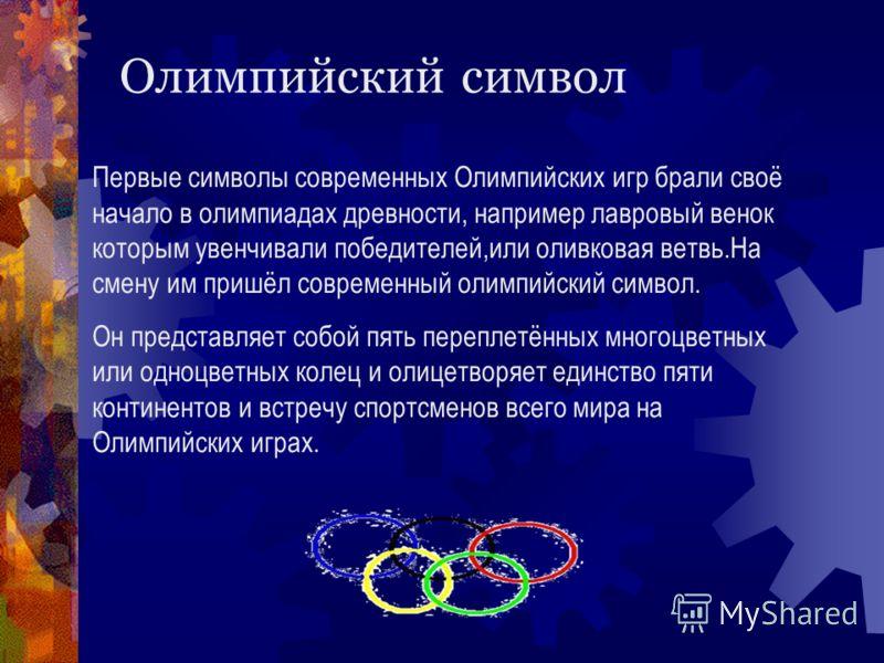 citius перево: