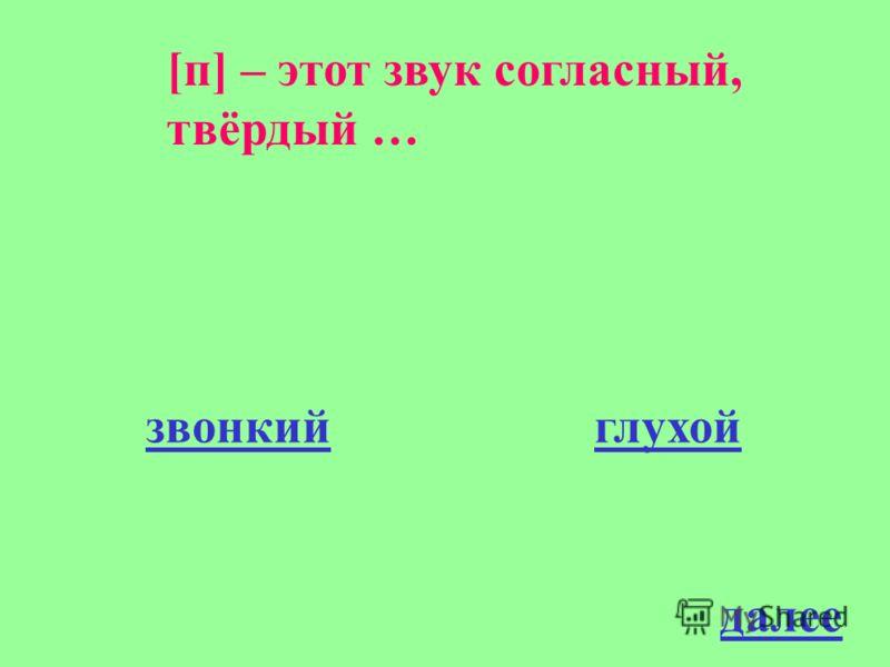 Тест по русскому языку начать
