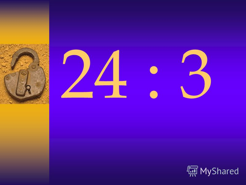 24 : 3