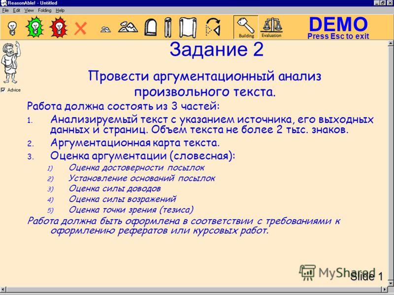 http://images.myshared.ru/4/98823/slide_1.jpg