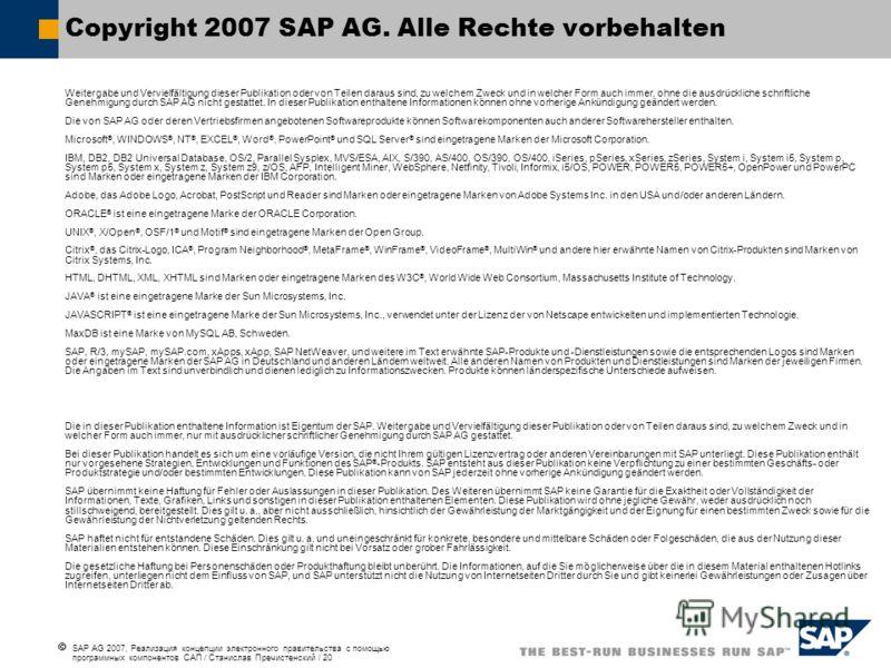SAP AG 2007, Реализация концепции электронного правительства с помощью программных компонентов САП / Станислав Пречистенский / 20 Copyright 2007 SAP AG. Alle Rechte vorbehalten Weitergabe und Vervielfältigung dieser Publikation oder von Teilen daraus