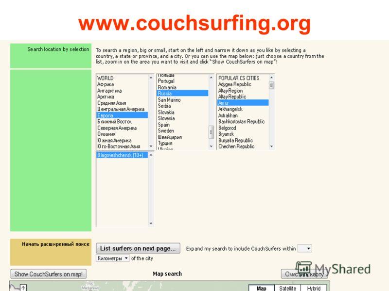 www.couchsurfing.org