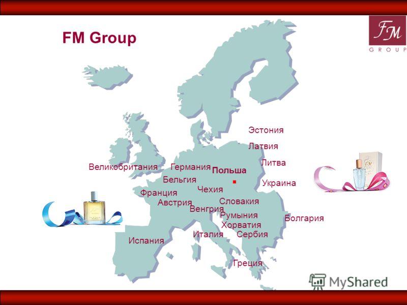 Румыния Австрия ГерманияВеликобритания Венгрия Чехия Словакия Польша Италия Сербия FM Group. Болгария Украина Эстония Латвия Литва Хорватия Бельгия Греция Франция Испания