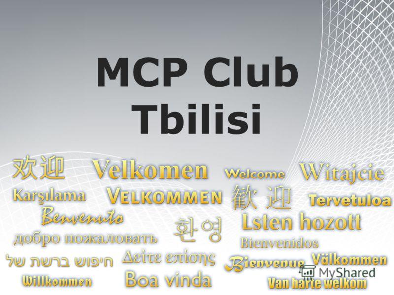 MCP Club Tbilisi