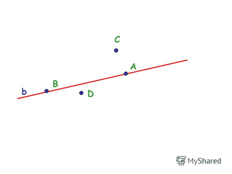 Точка и прямая – главные геометрические фигуры Точки обозначаются заглавными буквами латинского алфавита А Прямые обозначаются строчными буквами латинского алфавита b