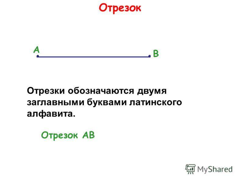 А С В D b