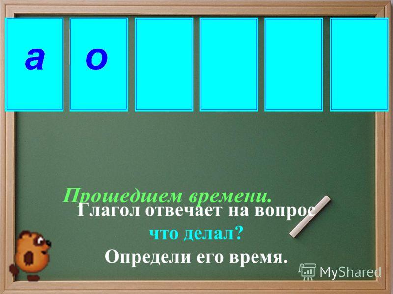 Сказуемым Каким членом предложения чаще всего является глагол?