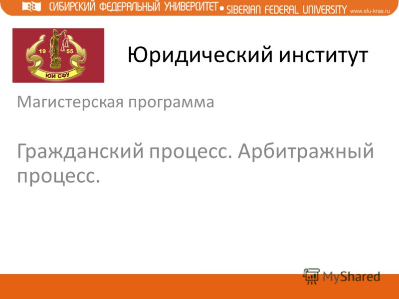 гражданский процесс Москва