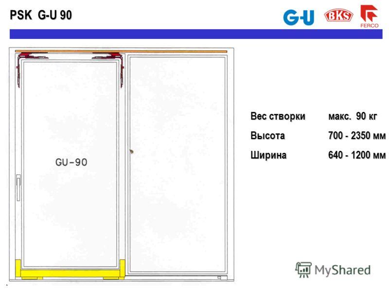 PSK G-U 90 Вес створкимакс. 90 кг Высота700 - 2350 мм Ширина 640 - 1200 мм